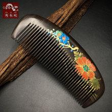 Высококачественная расческа из натурального дерева, Высококачественная Расческа с ручной росписью, 237