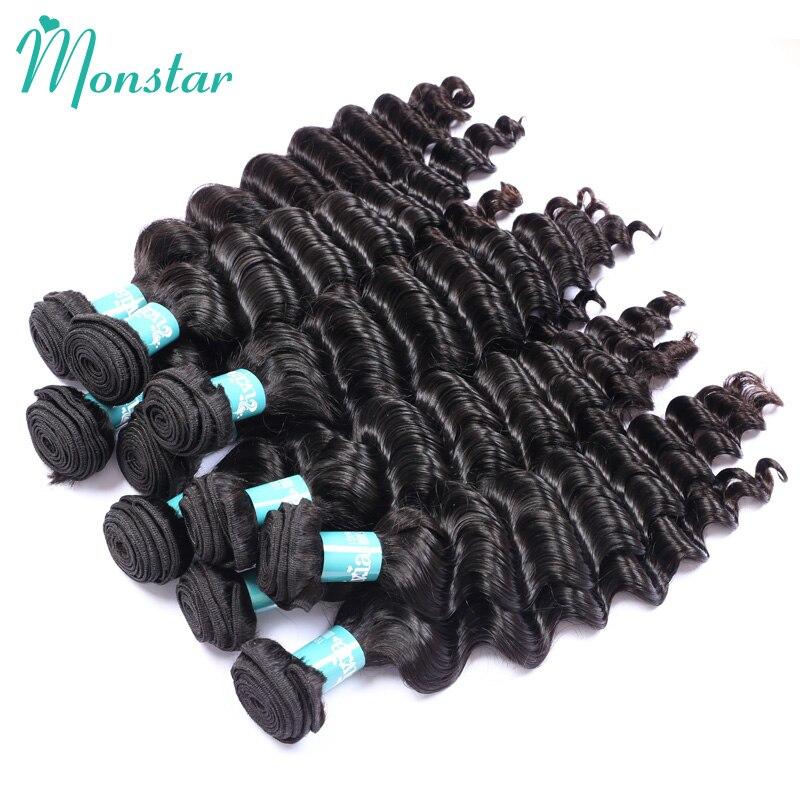 1/3/4 PC Peruvian Loose Deep Wave Bundle Human Hair Weave Weft Unprocessed Remy Hair Bundle 12 14 16 18 20 22 24 26 28 30 Inch