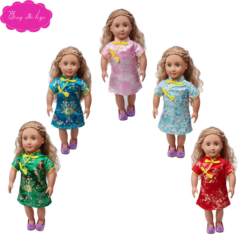 Doll clothes classic Chinese style cheongsam 7 colors fit 18 inch Girl dolls and 43-cm baby doll accessories c35