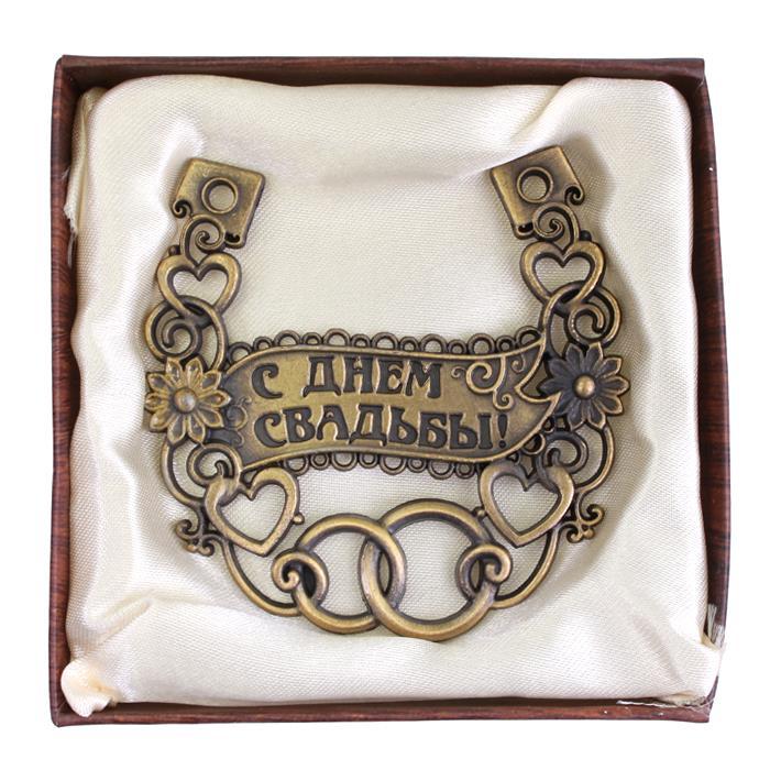 Vintage Antique Home Decor,Souvenirs Craft Wall Decor Letter Hook Hanger Metal Craft Wedding Anniversary Celebration Russia Gift