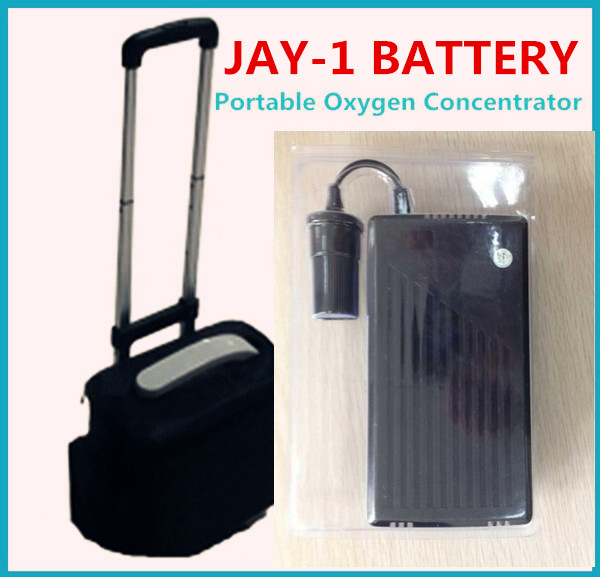 Oxygen Concentrator Lithium Battery Oxygen Generator Li-ion Battery for JAY-1 Portable Oxygen Concentrator 32w oxygen concentrator machine portable oxygen generator 3l min low noise