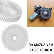5,5 см авто передний Мотор задний Мощность Мотор стеклоподъемника Шестерни белый для MAZDA 3, 5, 6, CX-7 CX-9 RX-8