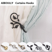 AIBOULLY 2 Pcs/Set Curtain Holder Living Room Holdback Curtains Decoration Accessories Tieback Leaves Hooks