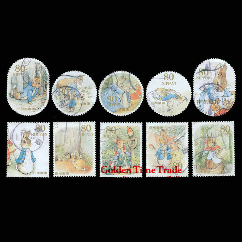 10 PCS/set Japan Rabbit Cartoon Used Postage Stamps with post Mark, Good Condition Personal Collection Stamp, No Repe