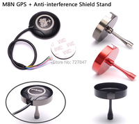 Ublox NEO M8N High Precision GPS Built In Compass W Anti Interference Shield Stand Holder For