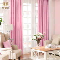 Hot Sale Modern And Simple Solid 4 Colors Option 100 Polyester Pink Cheap Window Curtains For