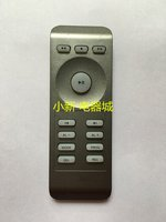 AWO REPLACEMENT NEW And Original FIT For PHILIPS AZ1856 93 AZ1856 USB MP3 Player Remote Control