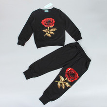 Red Rose Matching Tracksuit Set for Mother and Daughter