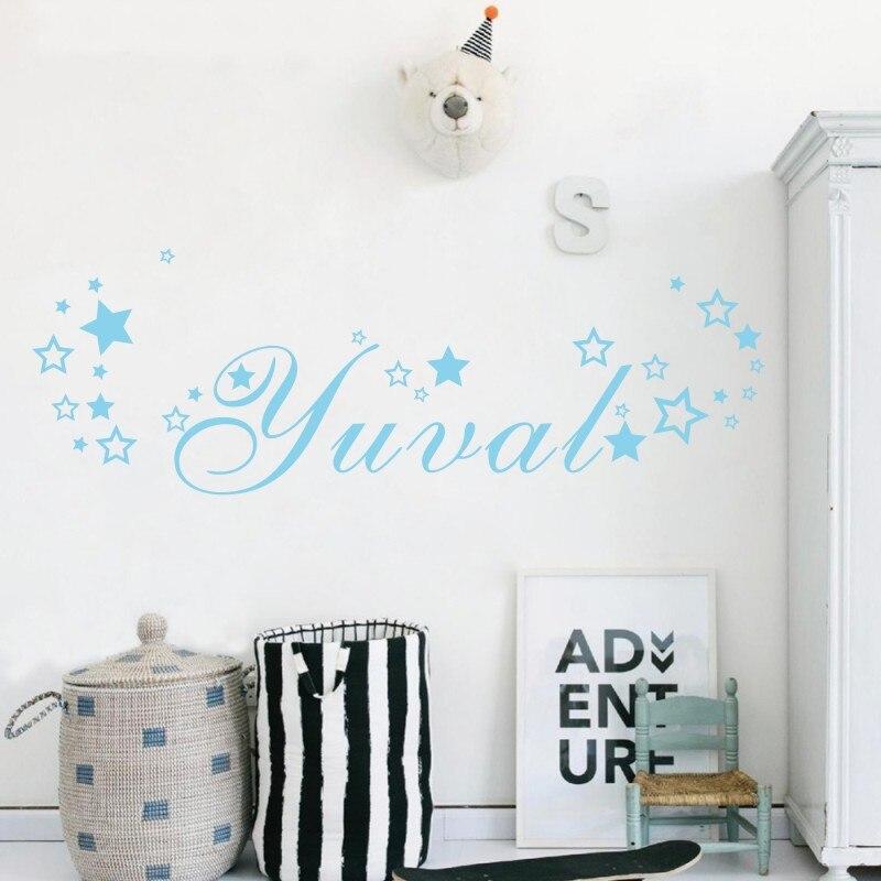 Wall Art personalizate băieți fete Nume Vinyl autocolant cu stele - Decoratiune interioara