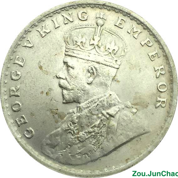 India Coins George V King Emperor One Rupee 1911 Brass Silver Pated Copy Coin Can Custom Big Amounts And Different Year