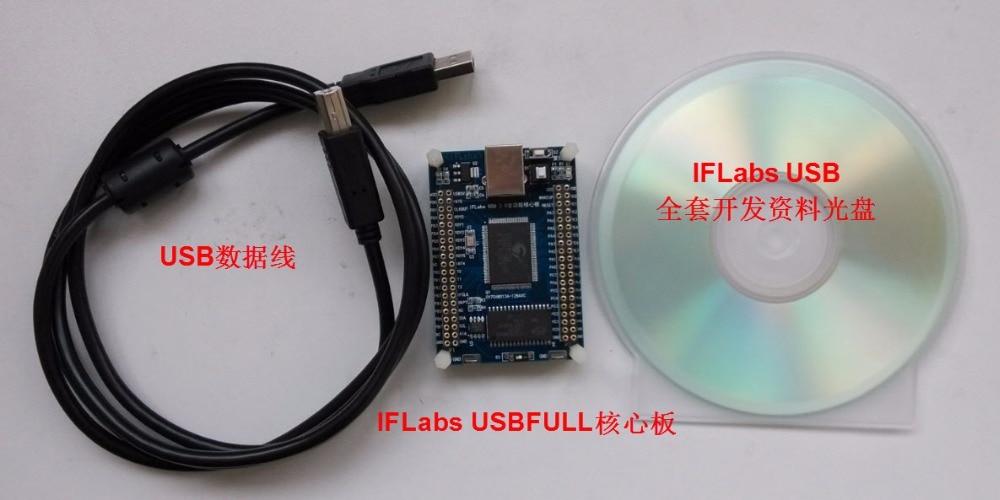 IFLabs Full Function USB2.0 Development Board, CY7C68013A-128 Core Board