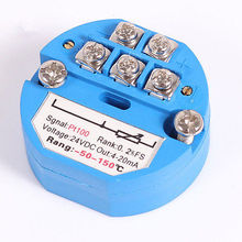 RTD PT100 Temperature Sensors Transmitter 0 to 200 DC 24V Blue(China (Mainland))