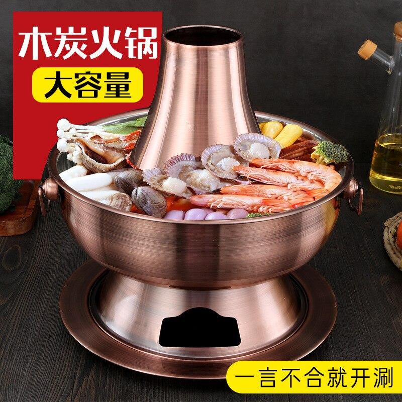 Engrosada de acero inoxidable carbón chino cobre olla caliente viejo Beijing estilo olla caliente chino olla de Fondue de utensilios de cocina conjunto - 2