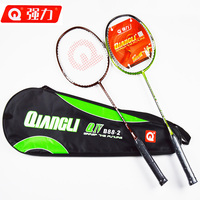 2Pcs/pair Authentic Qiangli B88 2 badminton racket raquette badminton raquetas de badminton