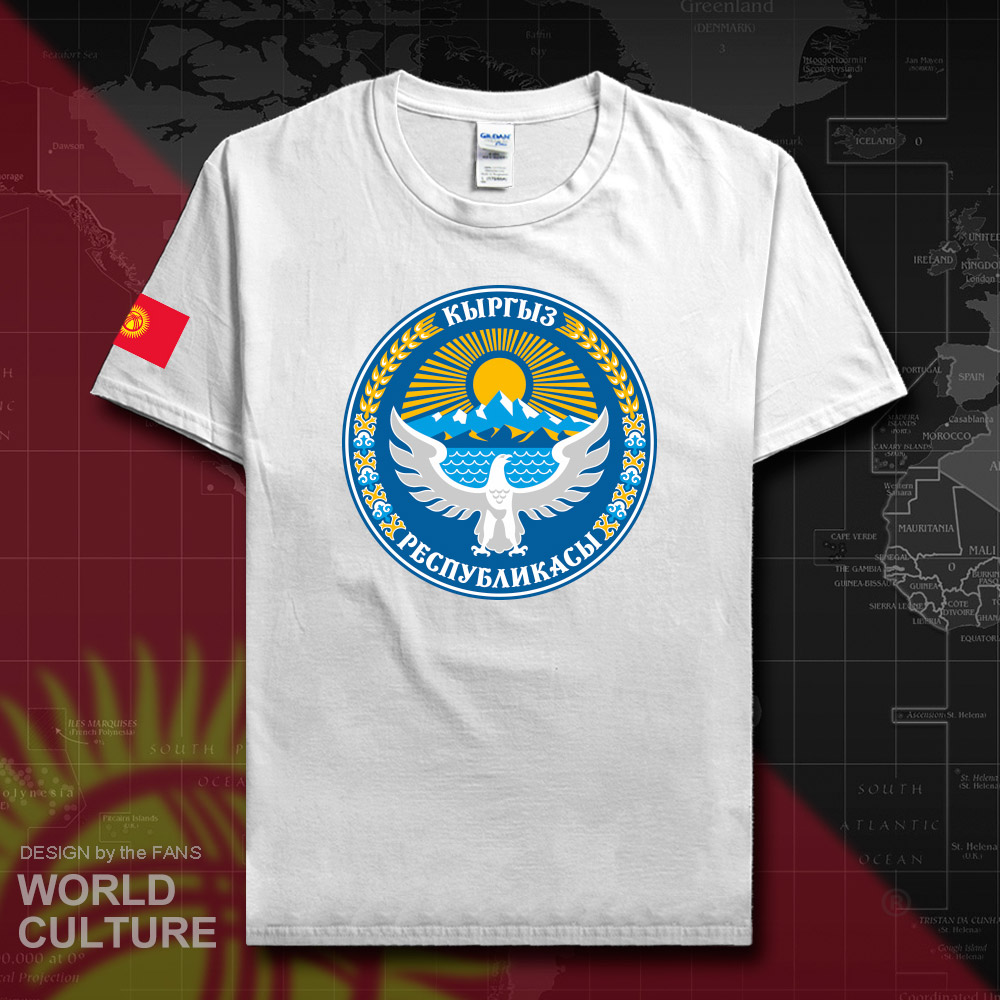HNat_Kyrgyzstan20_T01white