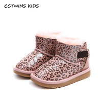 CCTWINS KIDS 2017 Toddler Leopard Baby Girl Snow Boot Child Fashion Pink Fur Warm Flat Kid