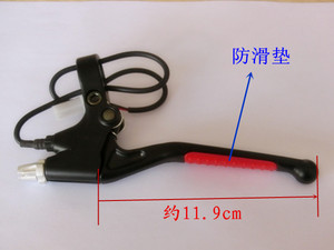 Image 5 - STARPAD für Elektrische auto links bremsgriff aus schalter mit eine rutschfeste griff bremsleitung änderung setzt elektrische auto zubehör