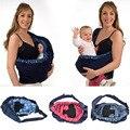 Младенческая малыш новорожденных колыбель сумка слинг стретч-пленка передняя сумка рюкзак слинг 3-фронтальная мешок