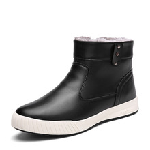Winter Men Ankle Boots Male Fashion Trend Waterproof Pu Leather Snow Boots Casual Plus Cotton Men Shoes Black Brown 8