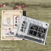 60 шт./10 пакета(ов) Китайский травяной Магнитная штукатурка для hyperosteogeny обезболивающее для Средства ухода за кожей шеи/плечо/талия/сзади /бол