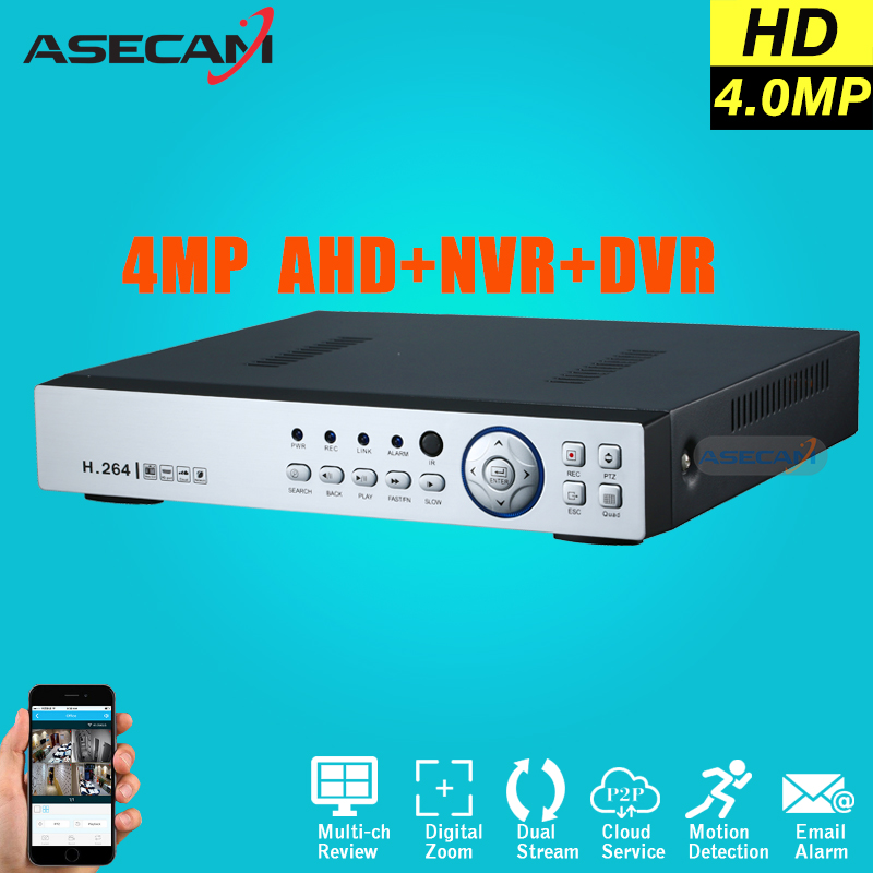New Super 8CH 4MP AHD DVR Digital Video Recorder for CCTV Security Camera Onvif Network 16Channel IP HD 1080P NVR Email Alarm cctv ip camera dvr standalone 960h 8ch sdvr nvr video recorder hdmi security dvr