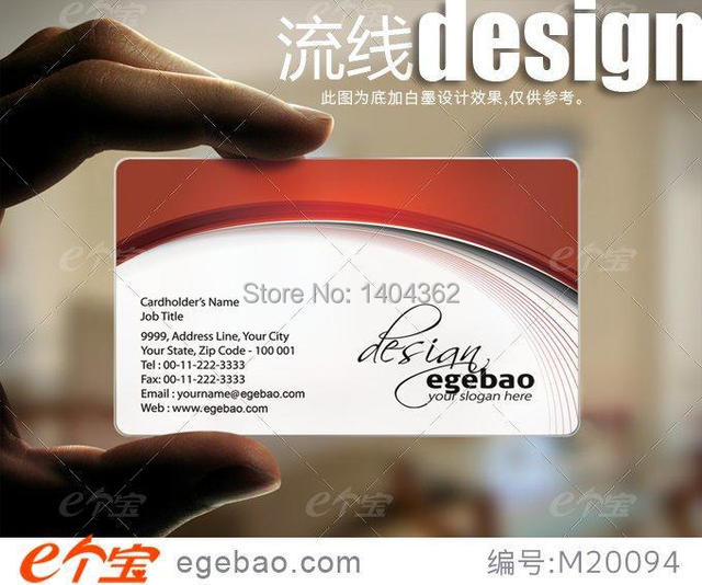 Aliexpress buy full color rounded corners custom one sided full color rounded corners custom one sided printing business cards visit card printing transparent pvc business colourmoves