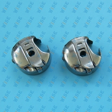 2PCS Bobbin Cases For Juki DNU-241, DNU-261, DNU-1541 Industrial Sewing Machine #BC-DBM(2)-NBL1=B1837-241-H00  2PCS