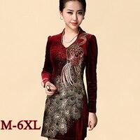 6xl Plus Size Winter Dress 2015 Chinese Style Vintage Gold Velvet Dress Elegant Phoenix Embroidery Sequin
