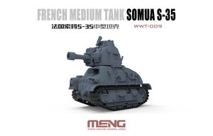 Image 4 - Meng WWT 009 French Medium Tank Somua S 35 Q Edition Plastic Assembly Model Kit Cute