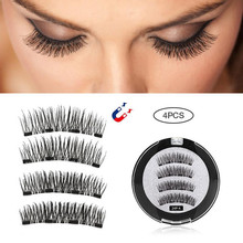 2 Pair 4 Magnetic False Eyelashes Natural With 3D Magnets Handmade Magnetic Lashes Natural Lashes Extension Magnet Lash 4pcs magnetic false eyelashes natural with 3d magnets handmade magnetic lashes natural lashes extension magnet lash