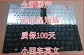 Envío de la nueva Para Haier T6 R410U R410G SW9 sw6 T6-X-C Series teclado para Hasee A410 A430