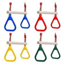 Детские игрушки деревянные ручные кольца качающаяся игрушка подарок на открытом воздухе Спорт Фитнес Товары для детей Забавные игрушки аксессуары