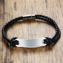 Personalized Custom Name ID Weave Statement Leather Bracelet Black for Men Anniversary Gift For Husband Boyfriend Male Jewelry(China)