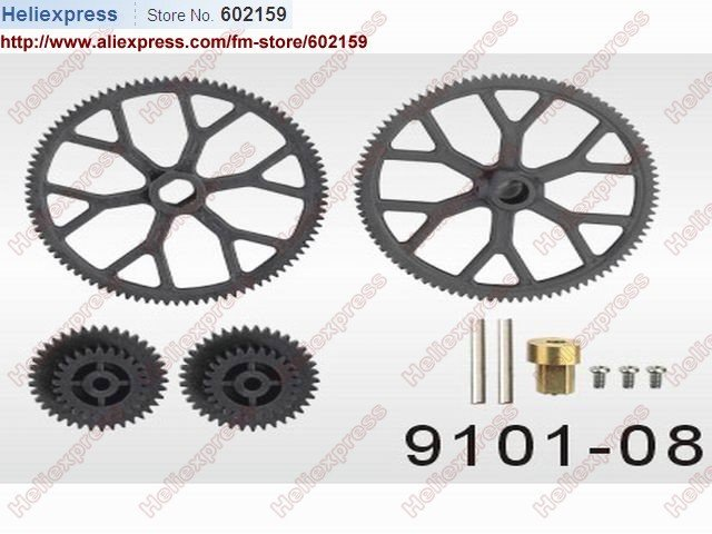 hot RC Parts Replacement Spare Part 9101-08 Top Bottom Main Gear for Double Horse 9101 3CH Co-axial RC Helicopter Toys