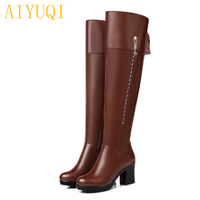 AIYUQI Female over the knee boots 2019 new genuine leather women platform high-heeled boots, trend shiny motorcycle