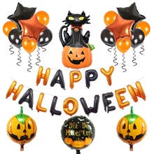 Halloween Pumpkin Letter Balloons Package Theme Decoration Party Set