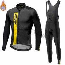 Mavic Pro team зимний комплект из Джерси с длинным рукавом для велоспорта, одежда для горного велосипеда, Теплая Флисовая одежда для велоспорта, Майо Ropa Ciclismo