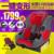 St para rolex sitnstroll volar silla asiento de coche de niño cochecito de bebé multifuncional