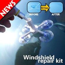 Ремонт стекла автомобиля полимерический клей для Ремонта Лобового стекла DIY Инструменты для ремонта окон автомобиля стекло для восстановления царапин трещин