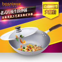 Cast Iron Pot Frying Pans Round Dumpling Pan Cooker General Uncoated Kitchen Chinese Cooking Pots Wok Skillet