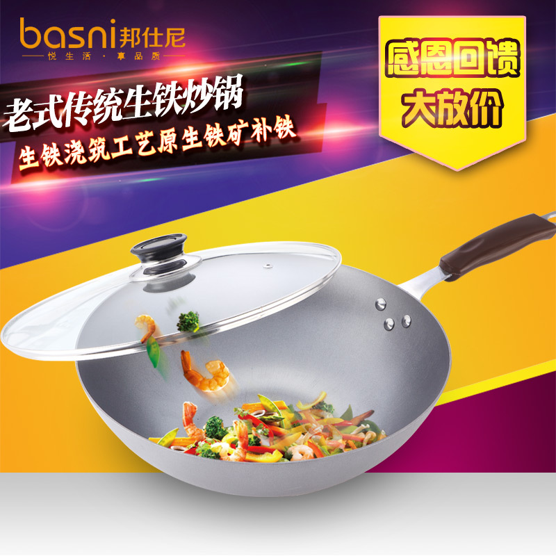 Marmite en fonte poêles ronde boulette cuisinière général cuisine non revêtue casseroles chinoises Wok poêle