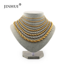 Jin Hui African fashion Men Silver Gold color Necklaces length 45 50 60cm Women give boy friends Jewelry Birthday Necklace Gift(China)
