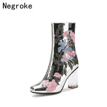 Sexy Mirror Patent Leather Women Boots Transparent Clear Heel Female High Heels Shoes Woman Ankle