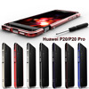 Huawei P20 פרו מקרה יוקרה אלומיניום סגסוגת מתכת מסגרת מגן מקרה עבור Huawei P20 פרו כיסוי פגוש פגז Huawei P20 מתכת מקרה