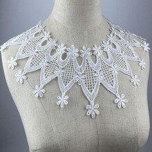 5Pcs Black White Beautiful Flower Venise Lace Collar Applique Trim Fabric DIY Sewing Supplies Accessories