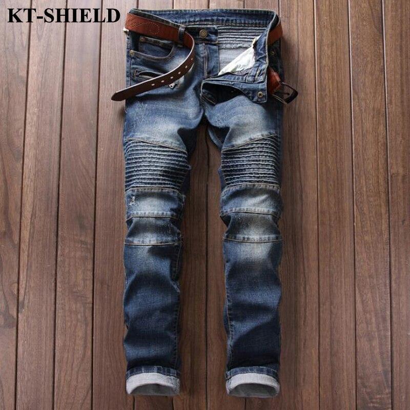 Jeans Men Brand Fashion Striped Skinny Denim Pants Men Casual Harem Pants Zipper Cotton Slim fit