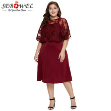 SEBOWEL Burgundy Plus Size Dress with Lace Shawl Woman Summer Short Sleeve Floral Lace Overlay Large Size Female Formal Dresses