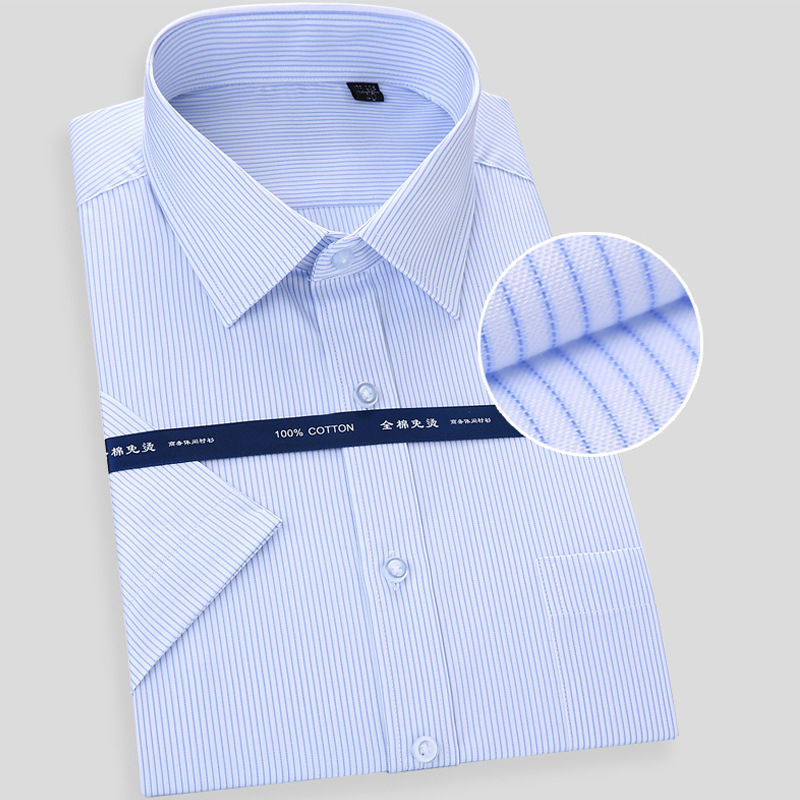2019 Summer New Top Quality 100% Cotton Striped/ Dobby Solid Men Dress Shirts Short Sleeve Easy Care Breathable Formal Men Shirt-in Dress Shirts from Men's Clothing    1
