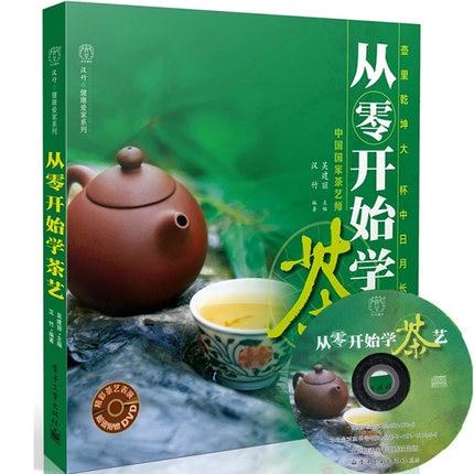 Tea Basics Getting Started Tutorial Book , Tea Culture Books , Chinese Tea Ceremony Books