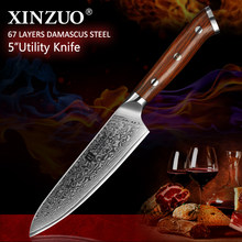 XINZUO 5'' inch Utility Knives Handmade Japan VG10 Damascus Steel Kitchen Knife Rosewood Handle Top Selling Fruit Cooking Knife(China)